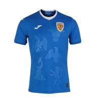 Romania Soccer Jersey Away Replica 2021