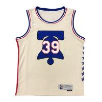 Men's Philadelphia 76ers DWIGHT HOWARD #39 Nike 2021 Swingman Jersey - Earned Edition