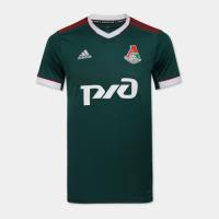 Lokomotiv Moscow Soccer Jersey Home Replica 2020/21
