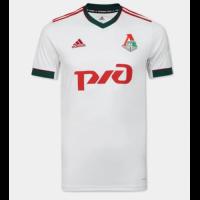 Lokomotiv Moscow Soccer Jersey Away Replica 2020/21